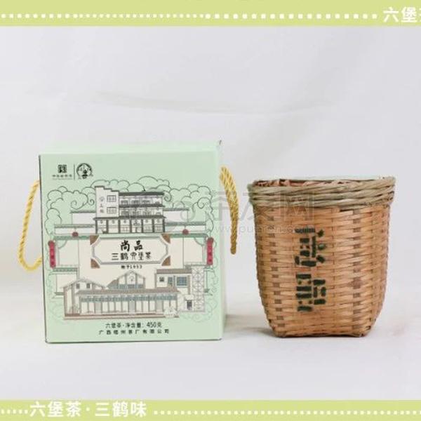 2015年三鹤 尚品六堡茶 黑茶 450克