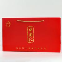 2021年凤宁号 中国红礼盒 红茶 160克