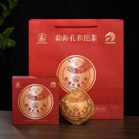 2021年八角亭 勐海孔雀沱茶 生茶 250克