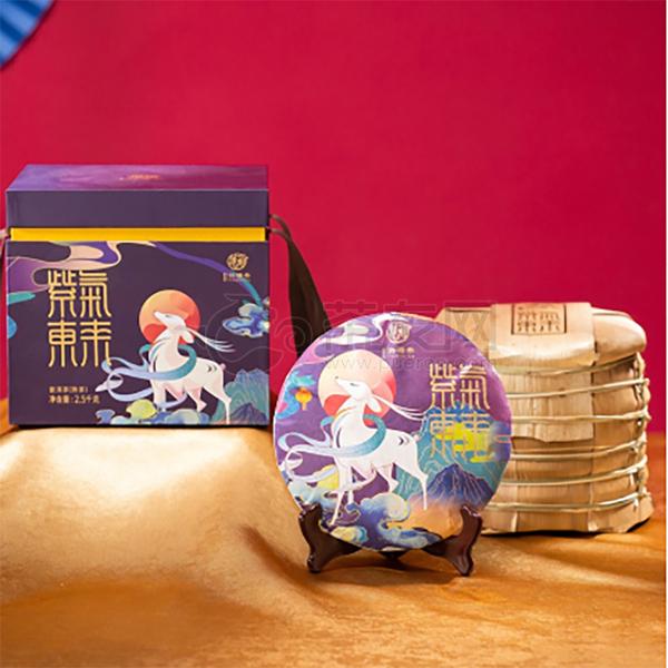 2021年兴海茶业 紫气东来 熟茶 357克 试用