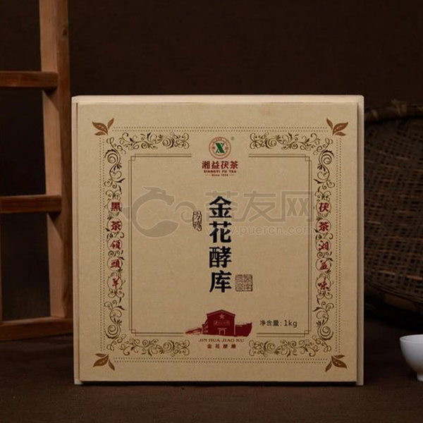 2021年湘益茯茶 金花酵库·方砖 黑茶 1000克
