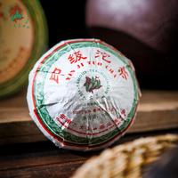 2007年六大茶山 印级沱茶 生茶 100克
