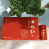 2021年传成 西施红 红茶 100克