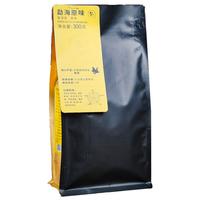 2021年六大茶山 勐海原味 熟茶 300克