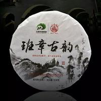 2018年八角亭 班章古韵 生茶 357克