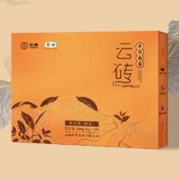 2021年中茶普洱 云砖 熟茶 144克