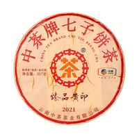 2021年中茶普洱 臻品黄印 熟茶 357克