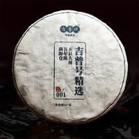 2008年吉普号 熟001 熟茶 357克