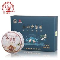 2008年三鹤 十三年陈饼六堡茶 黑茶 90克