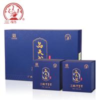 2017年三鹤 品天成六堡茶 黑茶 200克