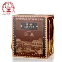 2019年三鹤 侨香六堡茶 黑茶 2500克