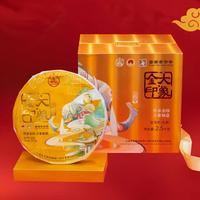 2021年八角亭 金印大象 生茶 357克