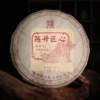 2021年陈升号 陈升匠心 生茶 357克