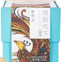 2021年兴海茶业 鸿韵天下 三年陈 熟茶 118克