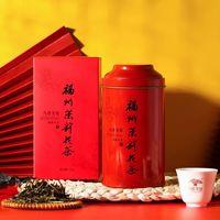 2021年闽榕 九窨龙毫 再加工茶 100克
