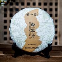 2020年曦瓜 甘一露·白牡丹 白茶 350克