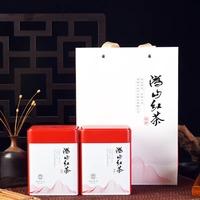2021年沩山牌 沩山红茶 红茶 250克