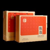 2021年曦瓜 甄选·老枞水仙 乌龙茶 153克