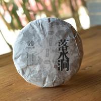 2021年彩农茶 秋·落水洞 生茶 200克