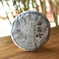 2021年彩农茶 秋·白花岭 生茶 200克