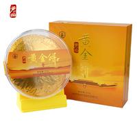 2020年君山 黄金饼 黄茶 375克
