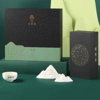 2021年蒙顶山茶 吴理真·星空甘露 绿茶 160克