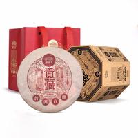 2021年老同志 贡藏 熟茶 200克