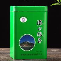2021年沩山牌 沩山绿茶特级 绿茶 200克