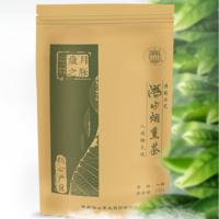 2021年沩山牌 沩山烟熏茶袋装 绿茶 250克