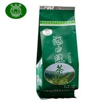 2021年沩山牌 沩山绿茶一级 绿茶 100克