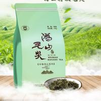 2021年沩山牌 沩山毛尖特级袋装 绿茶 150克