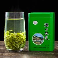 2021年沩山牌 沩山毛尖一级 绿茶 200克