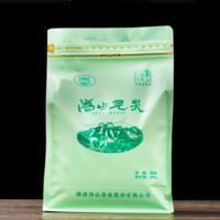 2021年沩山牌 沩山毛尖特级 绿茶 250克