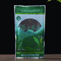 2021年沩山牌 沩山绿茶特级袋装 绿茶 225克