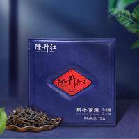 2020年陈升红 巅峰·蜜源 滇红茶 55克