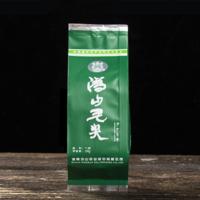 2021年沩山牌 沩山毛尖一级袋装 绿茶 100克