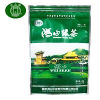 2021年沩山牌 沩山绿茶一级浓香型 绿茶 225克