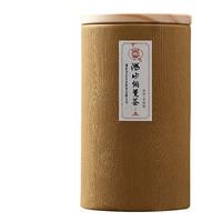 2021年沩山牌 沩山烟熏茶特级罐装 绿茶 50克