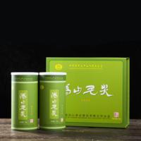 2021年沩山牌 沩山毛尖精品礼盒 绿茶 150克