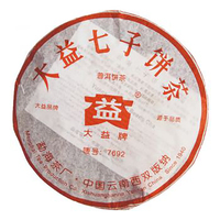 2006年大益 602批 7692 熟茶 357克