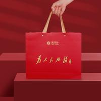 2021年湘丰茶业 为人民服务 使命 绿茶 200克