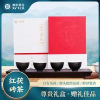 2021年湘丰茶业 一壶盈天下红茯茶砖 黑茶 1000克