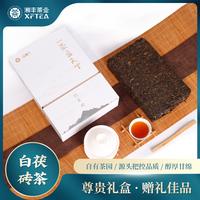 2021年湘丰茶业 一壶盈天下白茯茶砖 黑茶 1000克