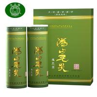 2021年沩山牌 沩山毛尖生态茶 绿茶 300克
