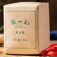 2021年张一元 龙井茶(明前精品)纸包 绿茶 250克