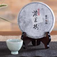 2021年岁月知味 茶王树 生茶 200克