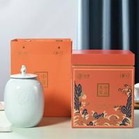 2021年中茶六堡茶 中茶天尖 黑茶 350克