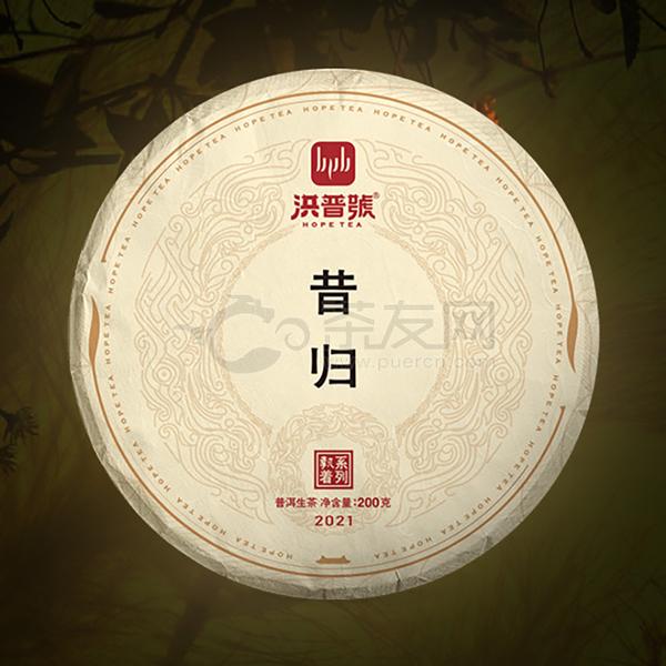 2021年洪普号 执着系列 谷花昔归 生茶 200克