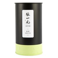 2021年张一元 碧螺春圆罐 绿茶 100克