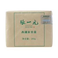 2021年张一元 西湖龙井明前茶特级 绿茶 250克